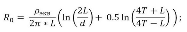 Формула расчета сопротивления электрода