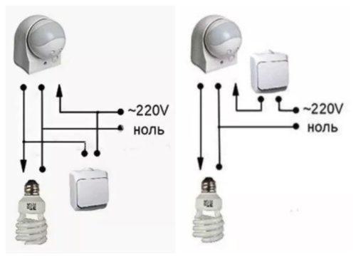 Схемы подключения датчика движения с выключателем