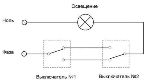 электрическая схема подключения двух проходных выключателей
