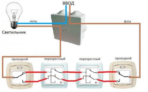 наглядная схема подключения четырех выключателей