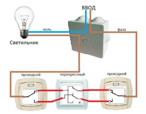 Схема подключения двух проходных и одного перекрестного выключателей