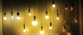 Калькулятор освещенности помещения онлайн