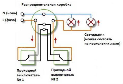 монтажная схема двух проходных выключателей