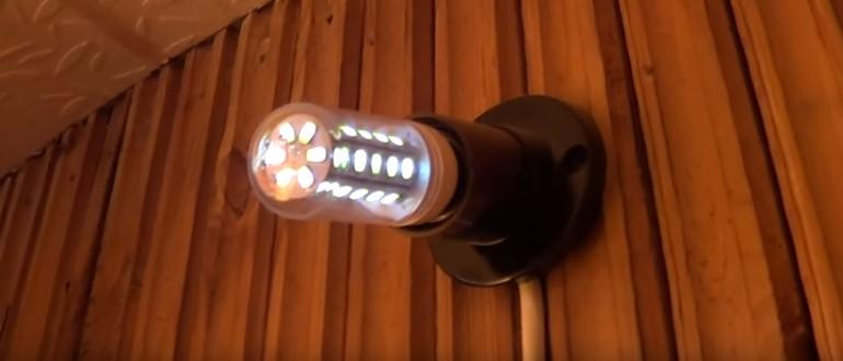 Почему светится светодиодная или энергосберегающая лампочка при выключенном выключателе