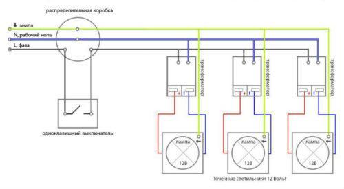 Схема подключения точечных светильников с трансформатором на каждый осветитель