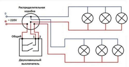 Схема подключения двух групп светильников через двухклавишный выключатель