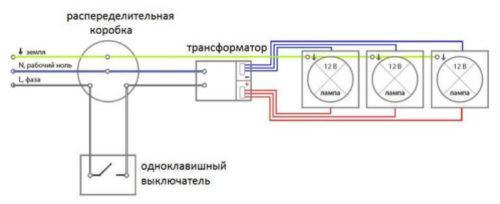 Схема подключения группы точечных светильников с одним трансформатором