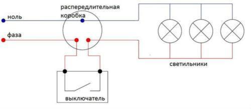 Схема подключения точечных светильников через одноклавишный выключатель