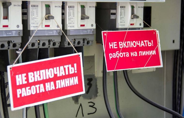 Табличка на автоматах не включать работа на линии