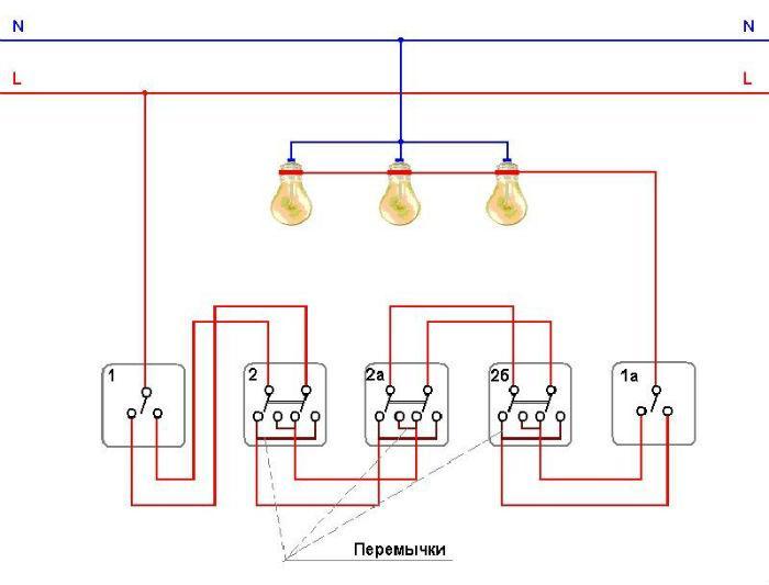 Схема подключения пяти проходных выключателей