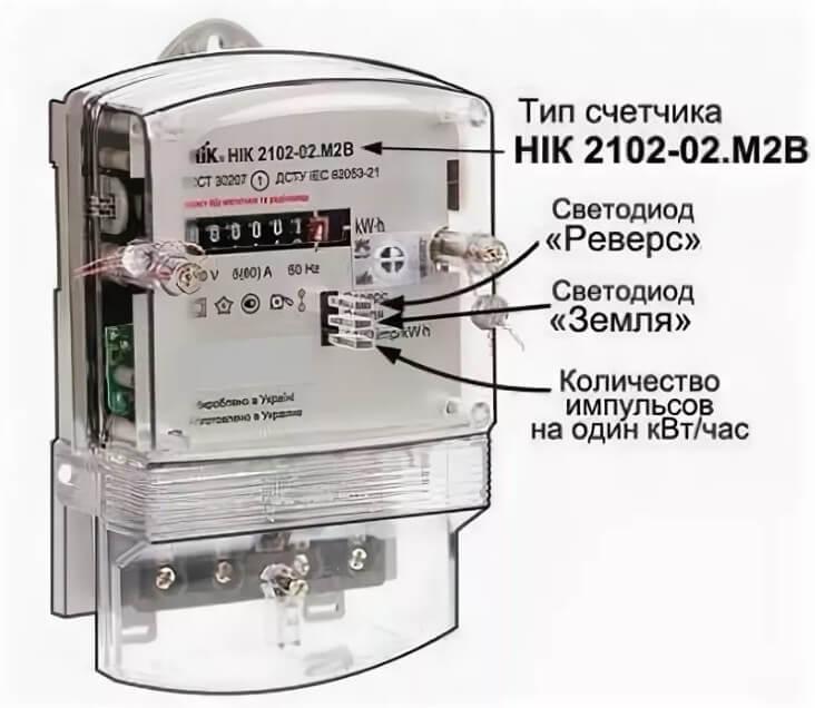 schetchik-hik2102-02