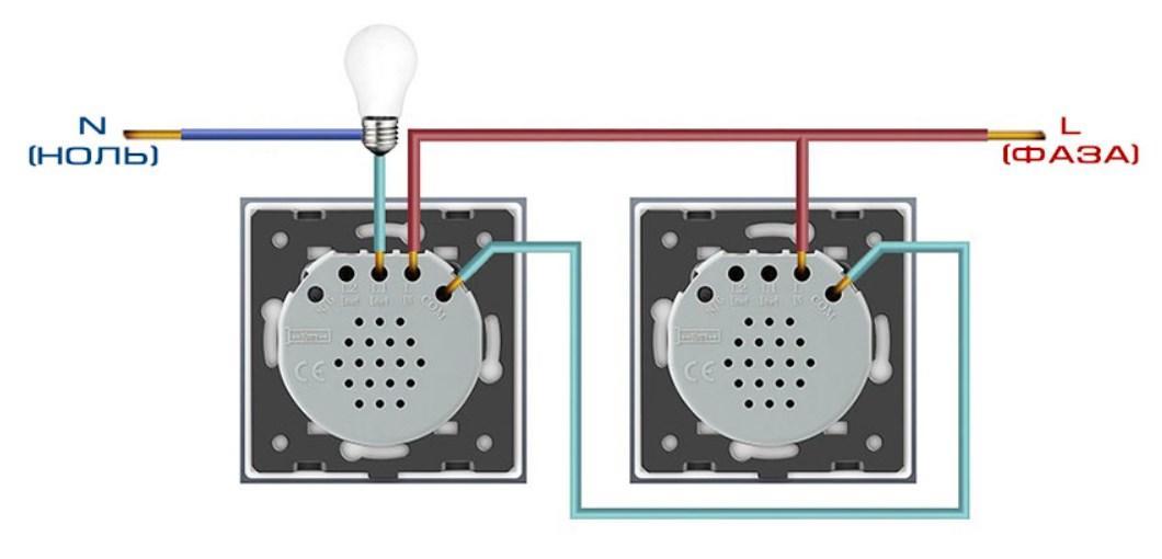 Схема подключения двух сенсорных проходных выключателей