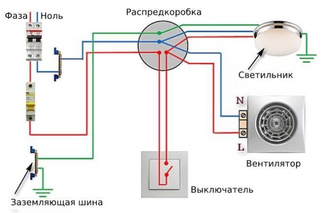 схема подключения вентилятора вместе со светильником
