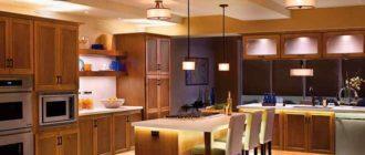 Электропроводка на кухне