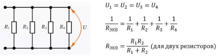 Схема параллельного соединения резисторов